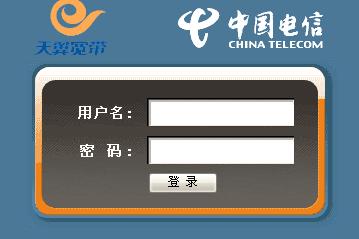 中国移动宽带怎么用手机设置路由器密码