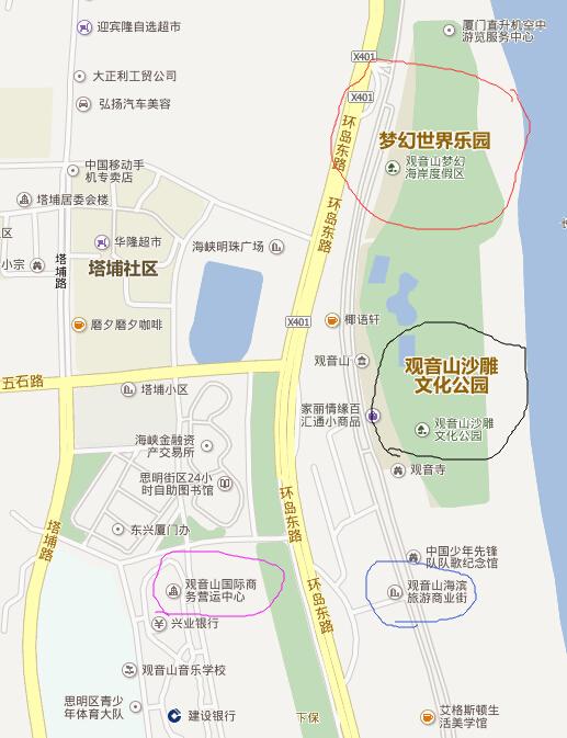 观音山梦幻世界官网