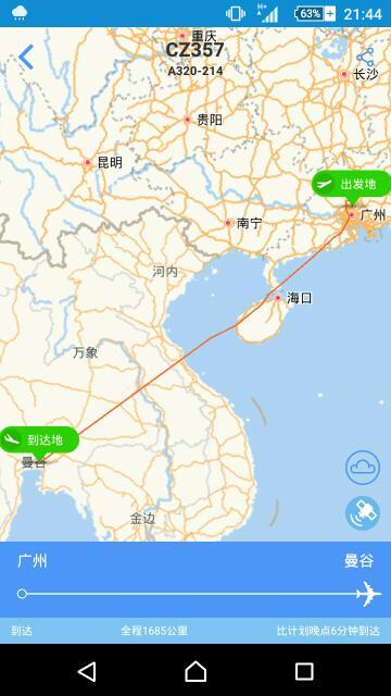 广州直飞泰国几个小时