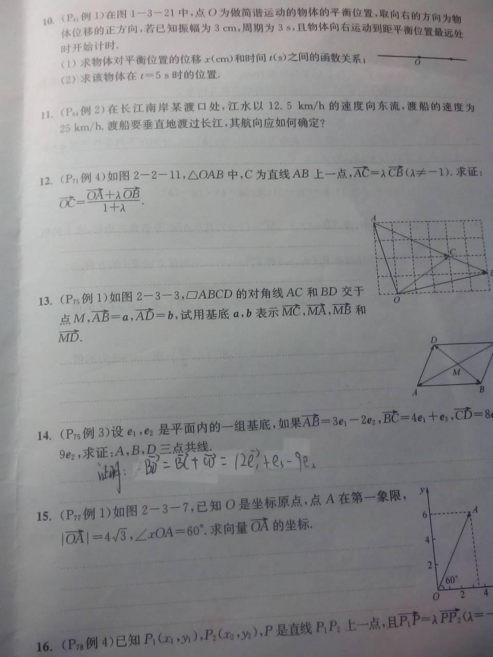 高中数学�:+���_高中数学!