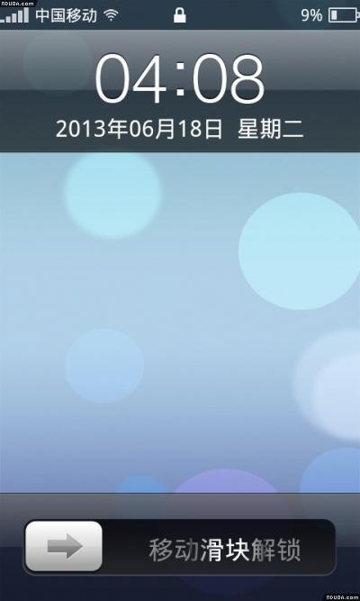 苹果4s锁屏图片