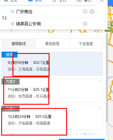 广安到贵州沿途景点
