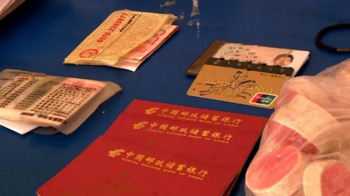 ...刚入职不到一个月?现在北京银行里的医保存折里有不...