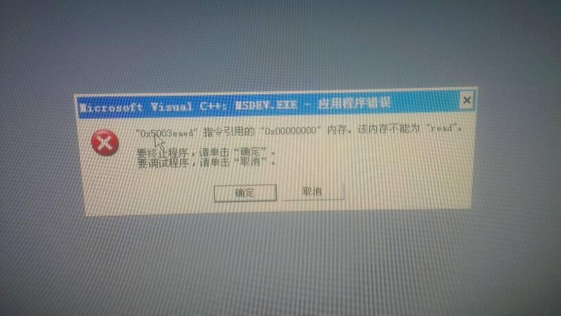 为什么我的电脑在开机时提示:文件boot.ini违法,正从c