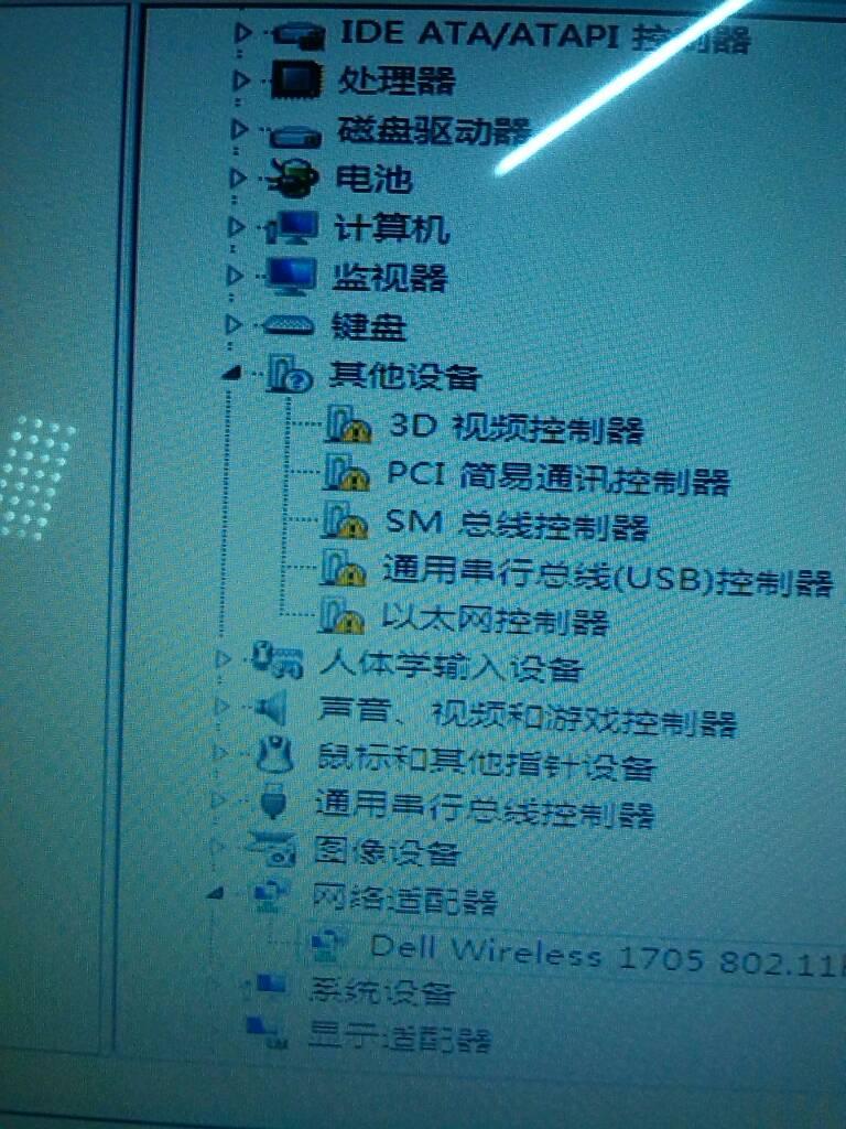 戴尔笔记本电脑,inspiron14-3437,电脑被我把c盘格式化了,重装系统后图片