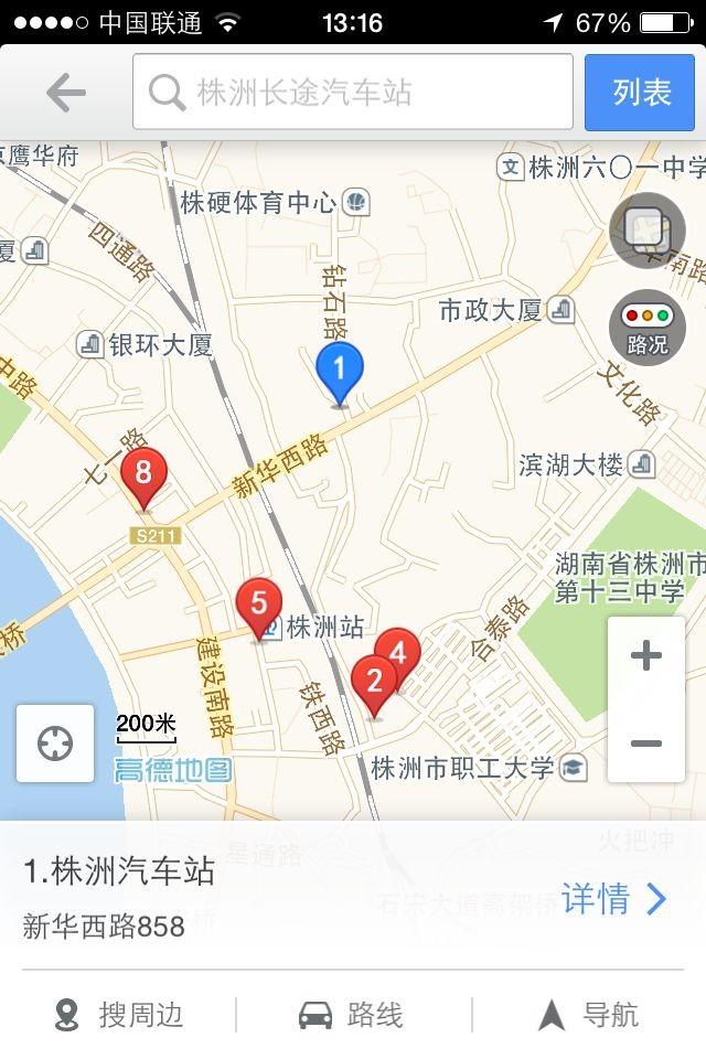 请问株洲长途汽车站位置在哪高清图片