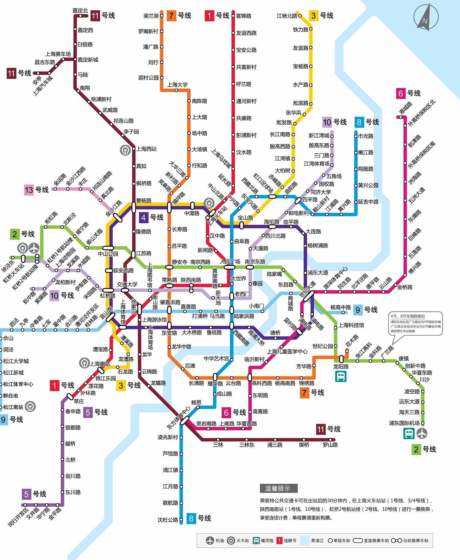 上海地图 上海地图全图 上海地铁线路图 上海地图全图图片