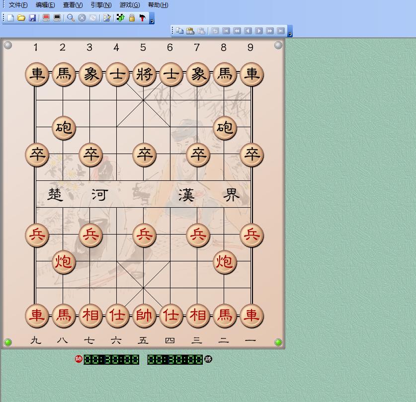 倚天象棋怎么和象棋巫师下成平手图片