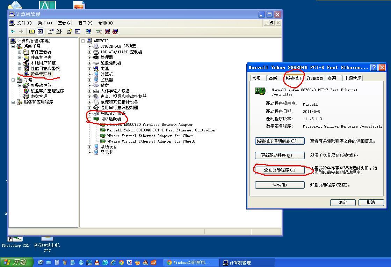 网卡怎么安装_xp系统网卡驱动安装不上