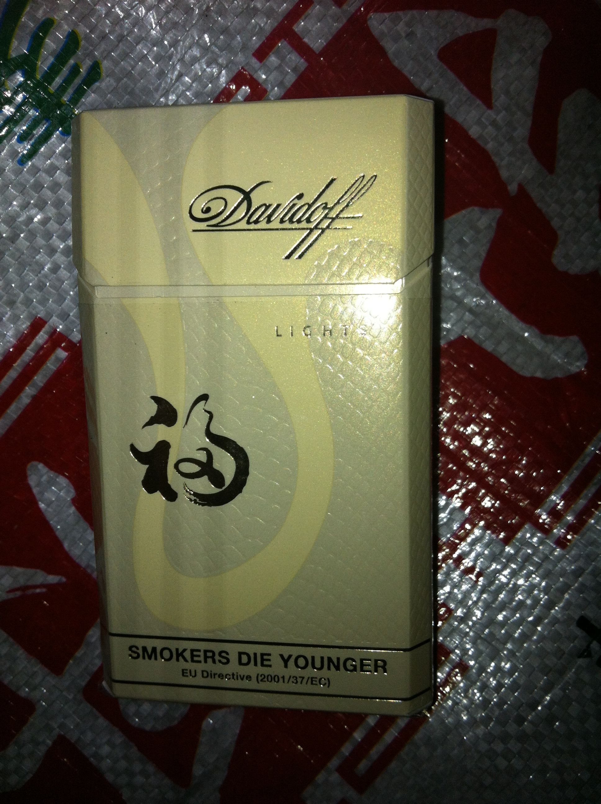 davidoff(大卫杜夫)香烟   硬黄鹤楼1916香烟价格表和图片 高清图片