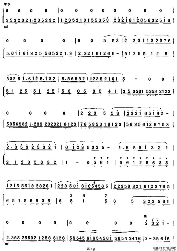 推荐一首呗 追答: 初见 夜的钢琴曲五 天之痕 回梦游仙,一时想起这些图片