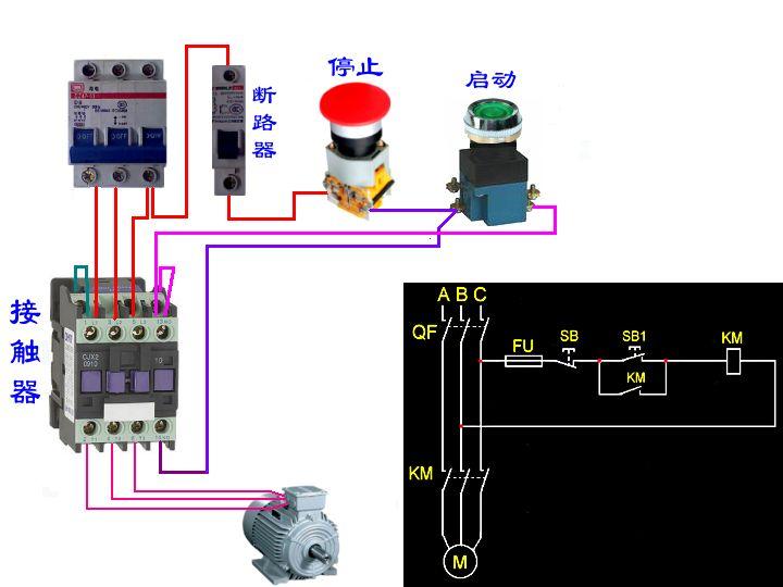 三相 异步电机 电路图 接线图图片