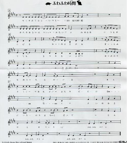 南山南钢琴左手伴奏谱_《一首简单的歌钢琴谱》南山《蛐蛐钢琴网》