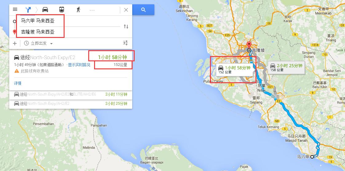 新加坡怎么去马六甲