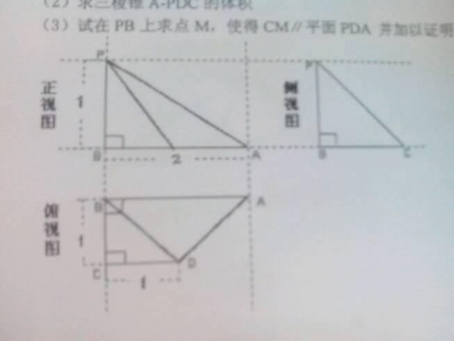 四棱锥三视图_正四棱锥三视图,四棱锥的三视图图片; 图片