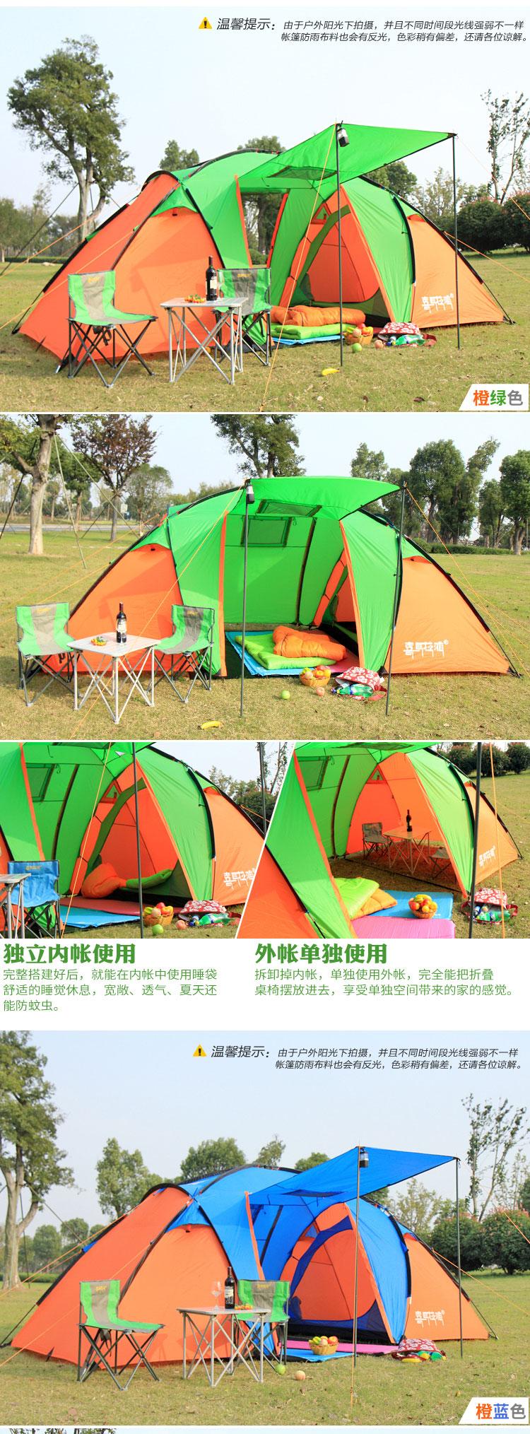 北京哪里可以搭帐篷