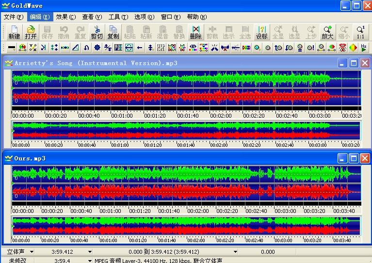 免费的混音软件下载在哪?