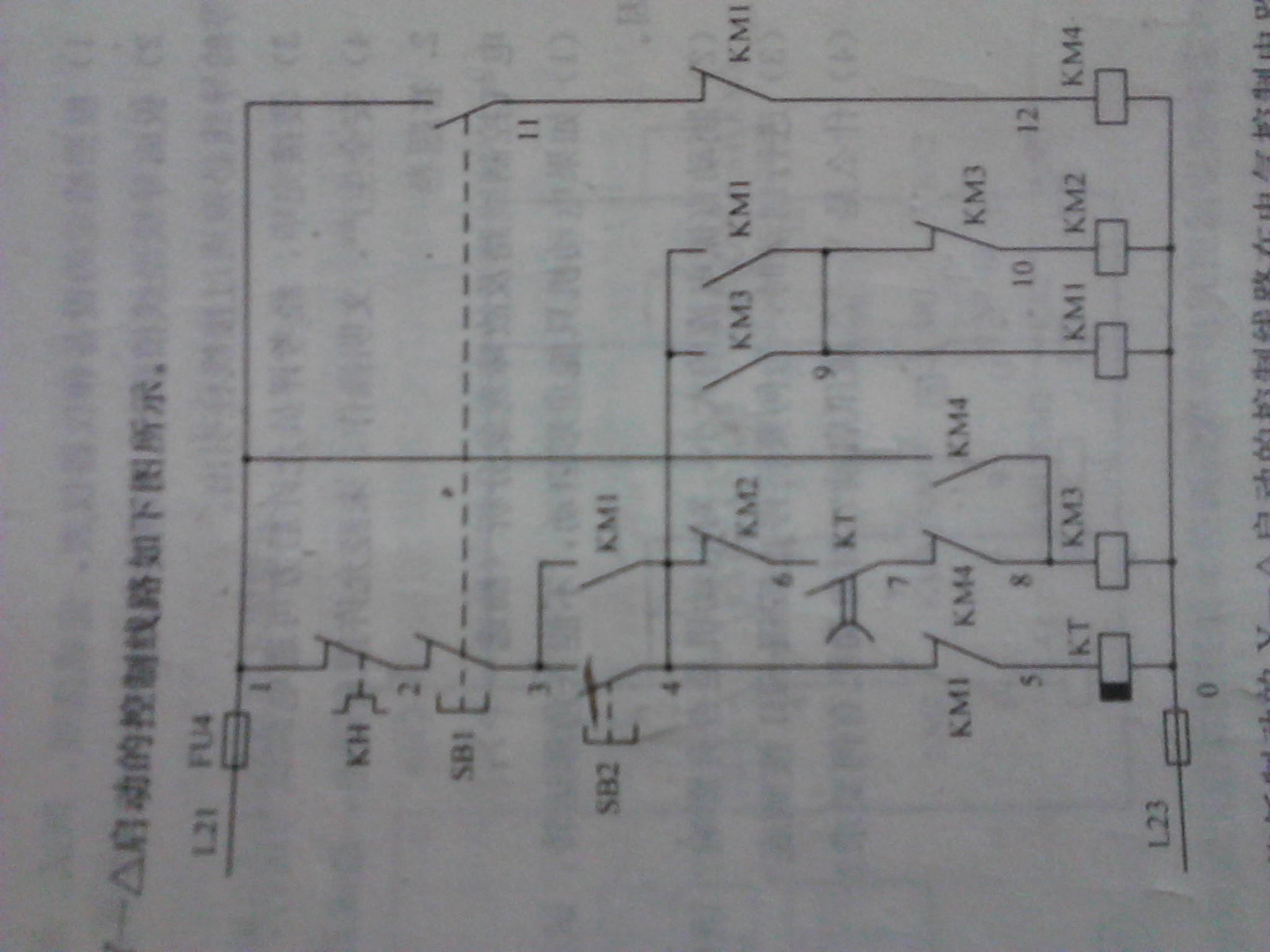 断电延时带直流能耗制动的y 启动的控制线路的工作高清图片