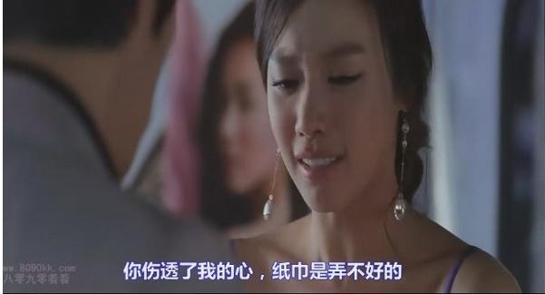 韩国电影 美女的烦恼