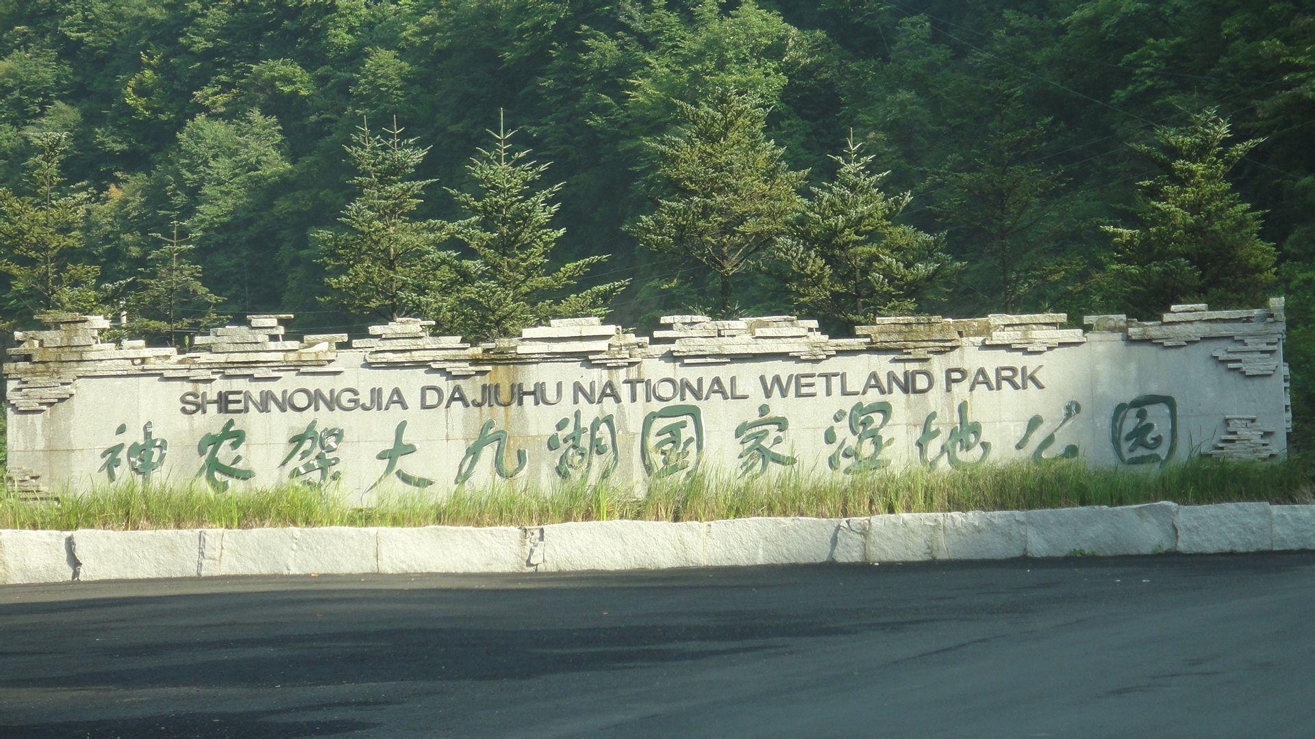 湖北 旅游景点湖北武汉旅游景点湖北恩施旅游景点