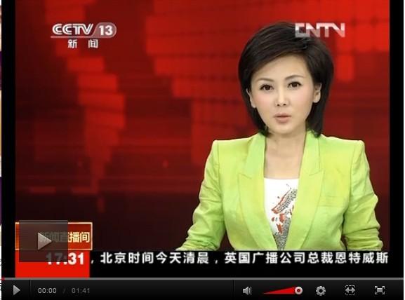 中文国际主持_柴璐 (1977~ ),女,陕西西安人,中央电视台新闻频道,中文国际频道主持