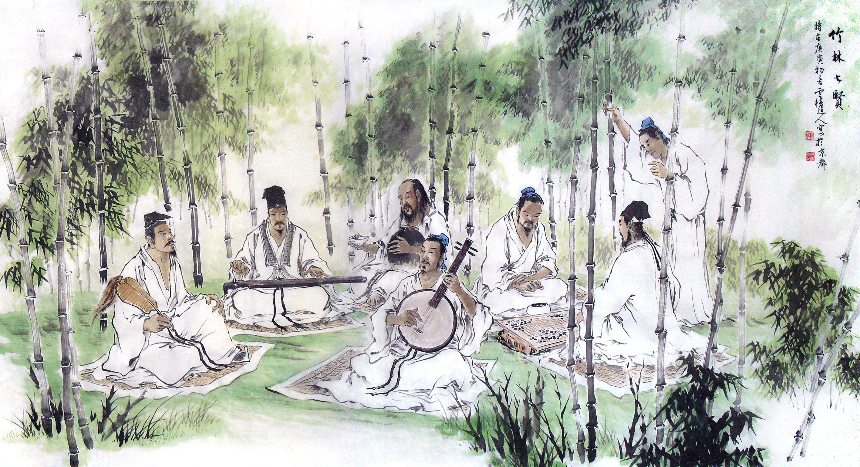 是竹林山水画图片