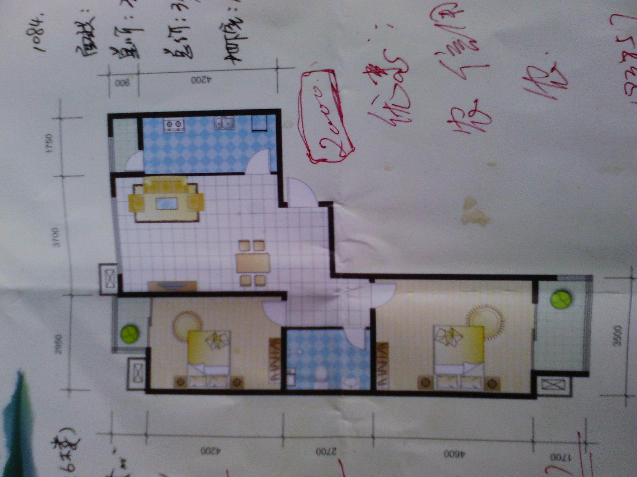 平面图如上. -新楼房装修,两室两厅一厨一卫建筑面积89.95平米,高清图片