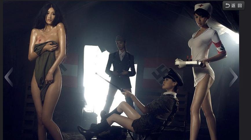这并非出自电影 而是男人装杂志二战美女系列cos