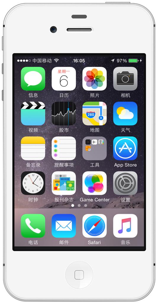 有木有什么手机软件可以在手机图片上面自己添加文字和背景