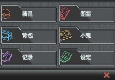 安卓游戏存档修改器