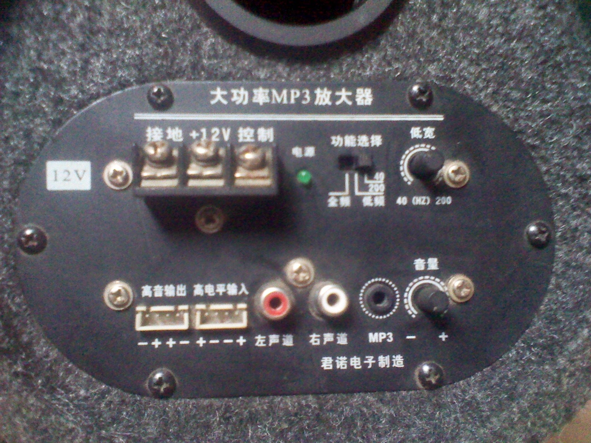 汽车低音炮电源连接方法高清图片