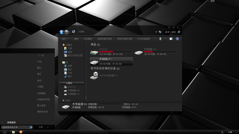 win7黑色主题桌面是怎么换的呢?觉得好酷啊图片