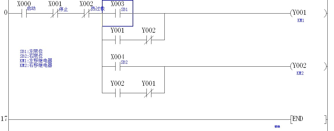两个磁力开关和两个继电器控制一个气缸循环运行的接线图图片