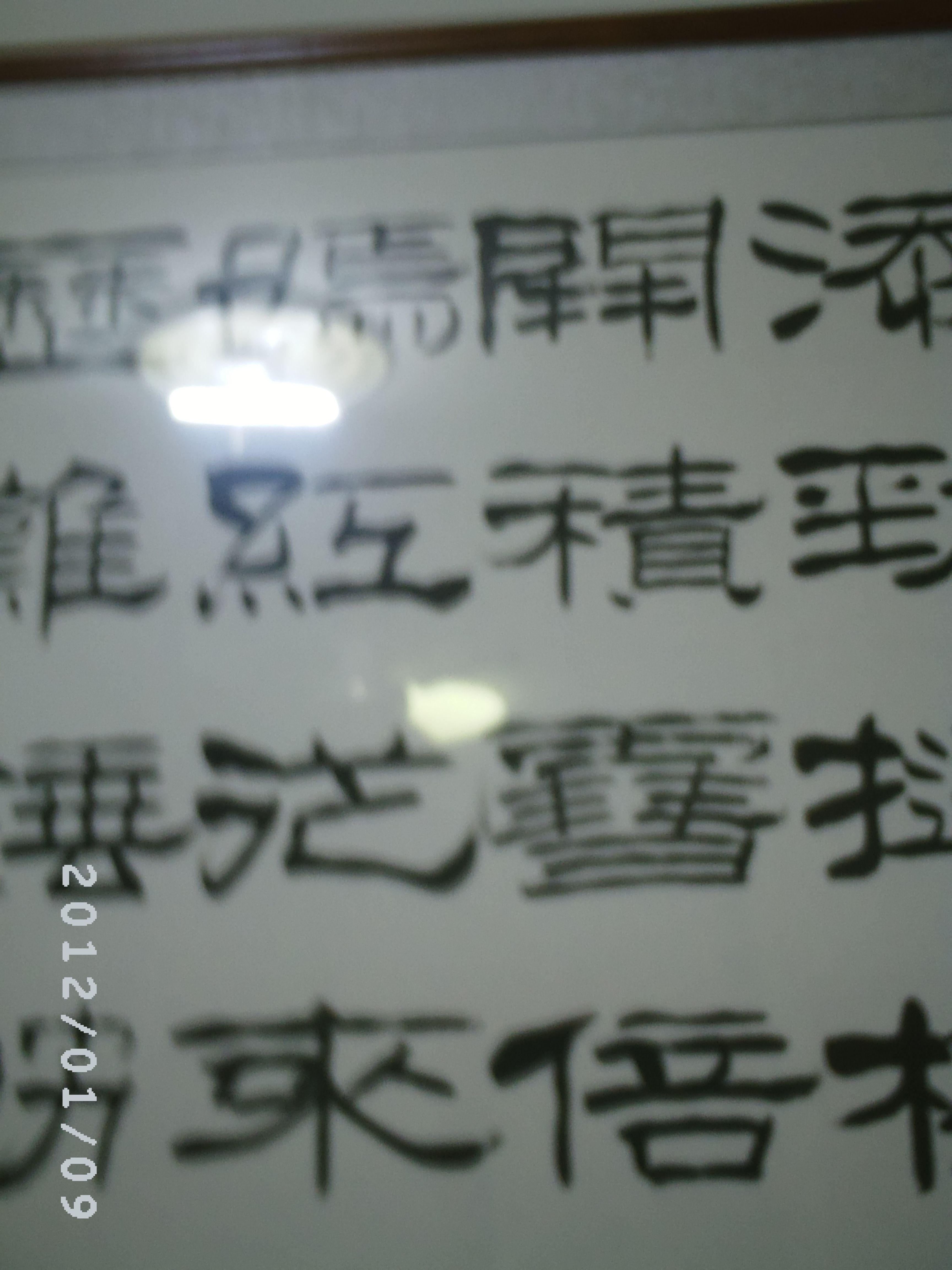 翻译繁体字 繁体字 翻译 繁体字转换器