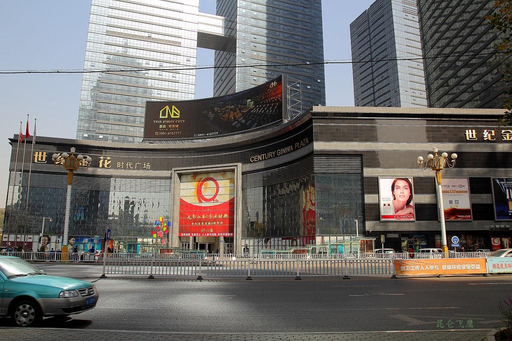 乌鲁木齐高档购物中心