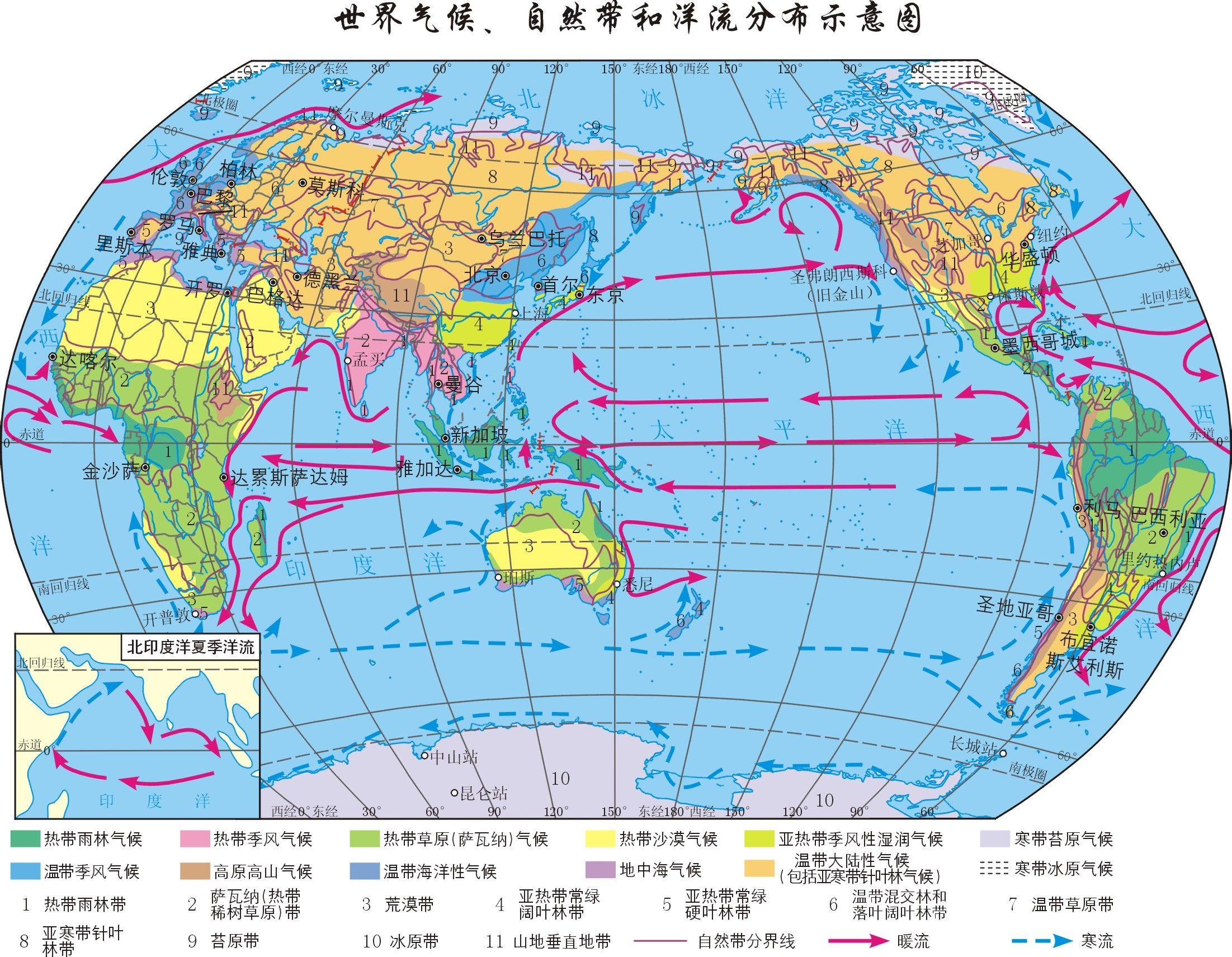 世界4世界气候,自然带和洋流分布示意图高清图片