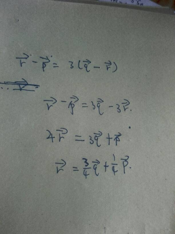 求最向量r如何得出