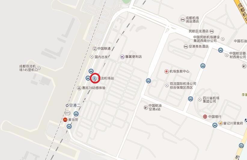 双流机场到重庆高铁