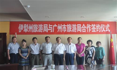 广州市旅游局的介绍
