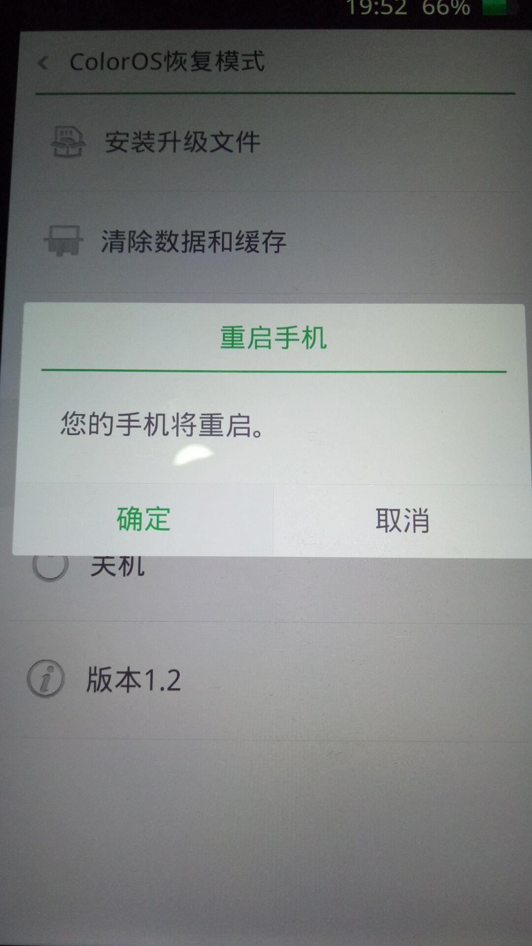 oppo手机解锁密码忘了怎么办