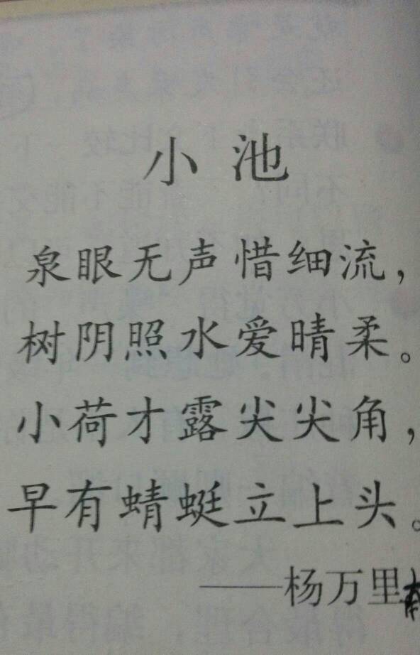 田园古诗名句.有诚信图片