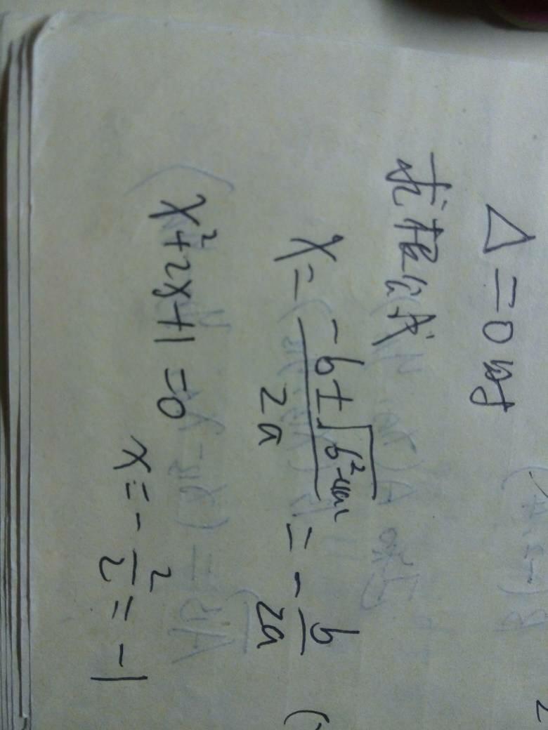 方程万能求根公式