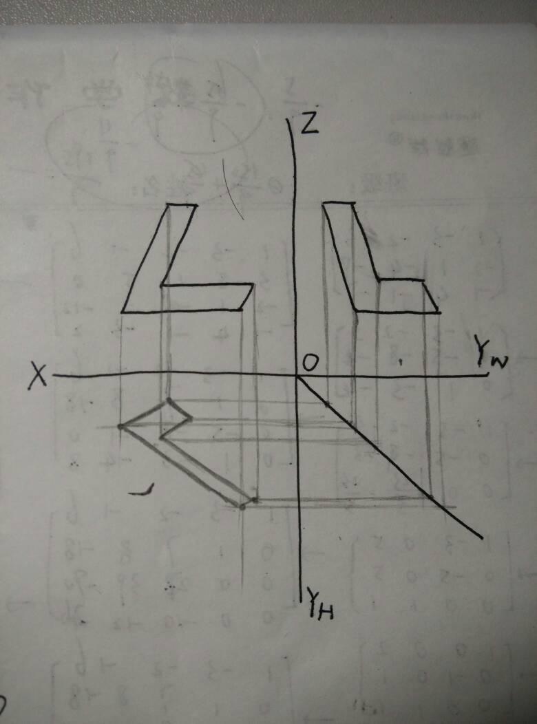 求解机械制图求第三面投影图片