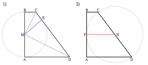 直角梯形cd角=角=90度