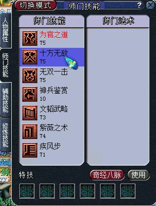 梦幻175第一伤害大唐