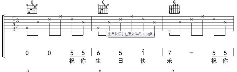 这个吉他谱六线谱怎么看图片