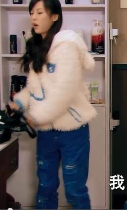 求爱情公寓4里陈美嘉穿同款的裤子图片