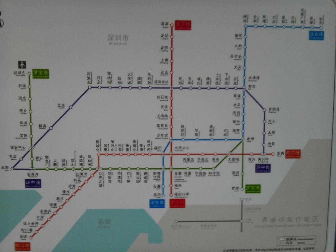 深圳地铁4号线线路图大全 南京地铁3号线线路图 地铁4号线时刻表图片