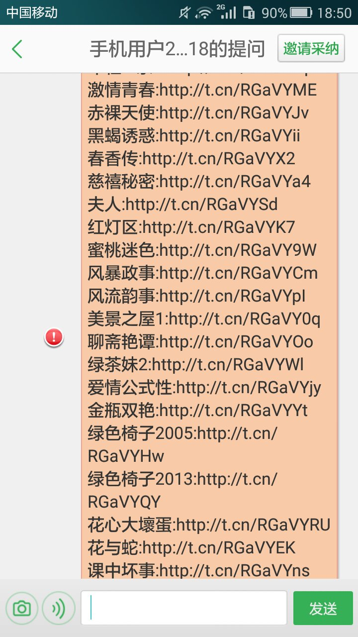 有最新av电影网站吗有一个草莓在线播放的黄色网站滛.