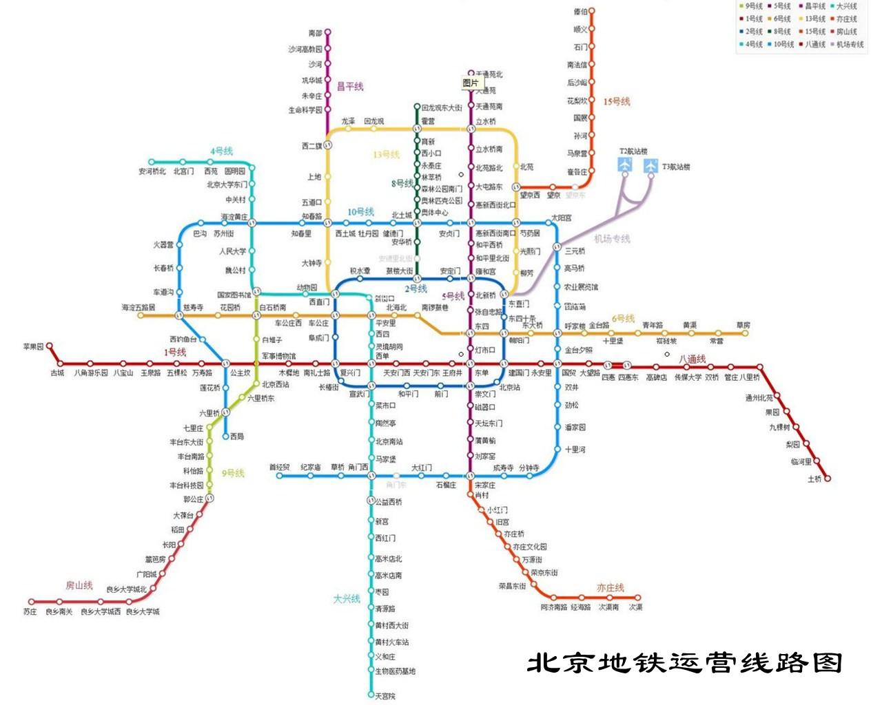 名侦探��ce�l#�al9.9k��.�_北京地铁10号线的准确开通时间(图9)